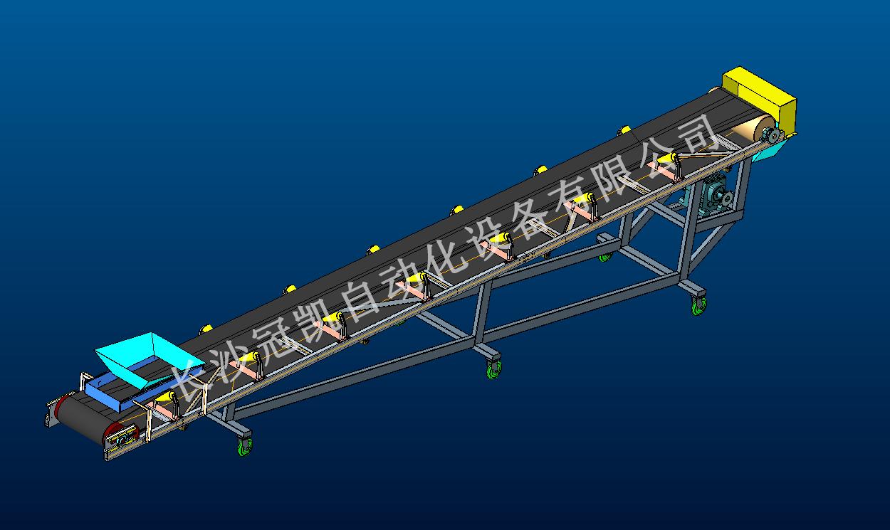 DT75移动带式输送机
