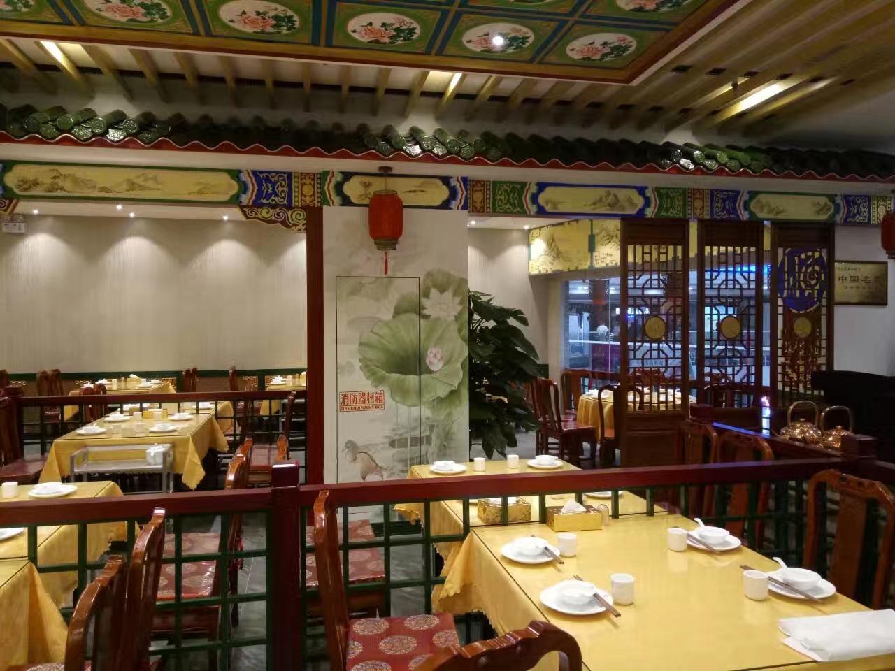 湖南中式古建彩绘装饰