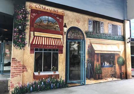 墙体彩绘餐厅
