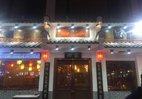 中式餐厅彩绘