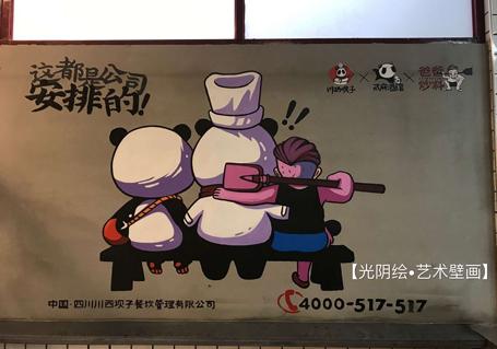 为什么昭通餐厅餐馆现在都会使用墙绘装饰呢?