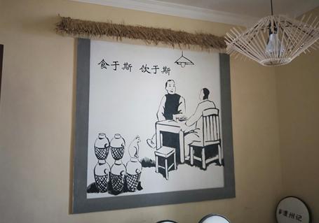个性餐厅墙绘