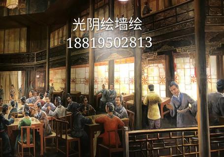 餐厅主题墙绘