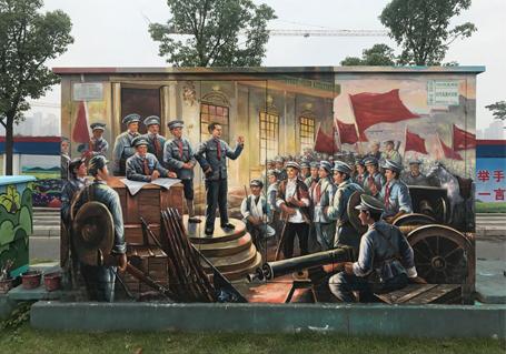 文化墙彩绘墙