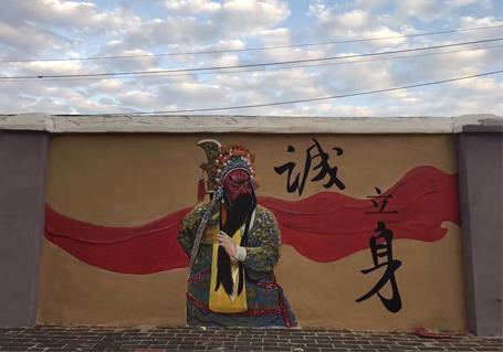 传统文化墙