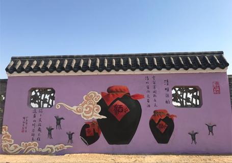 乡村文化墙手绘