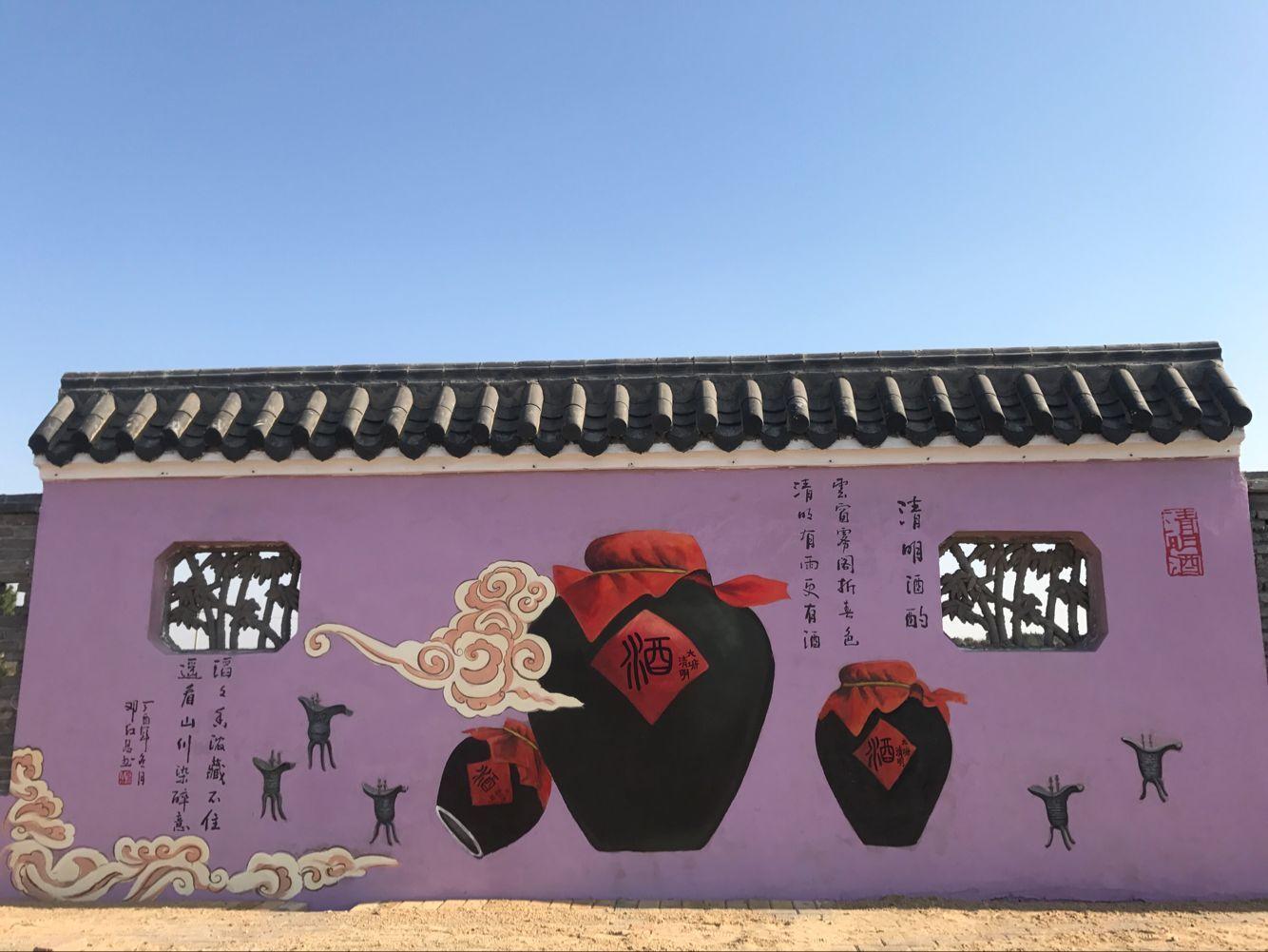 安宁|宣威乡村文化墙