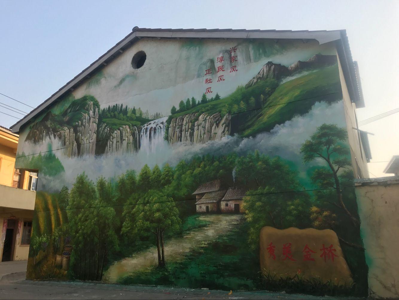 湖南国画文化墙装饰
