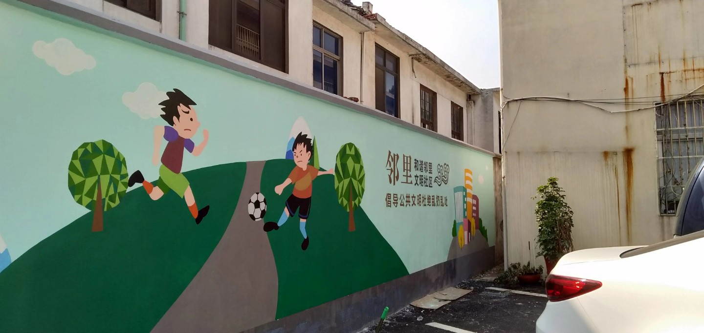长沙城市文化墙设计