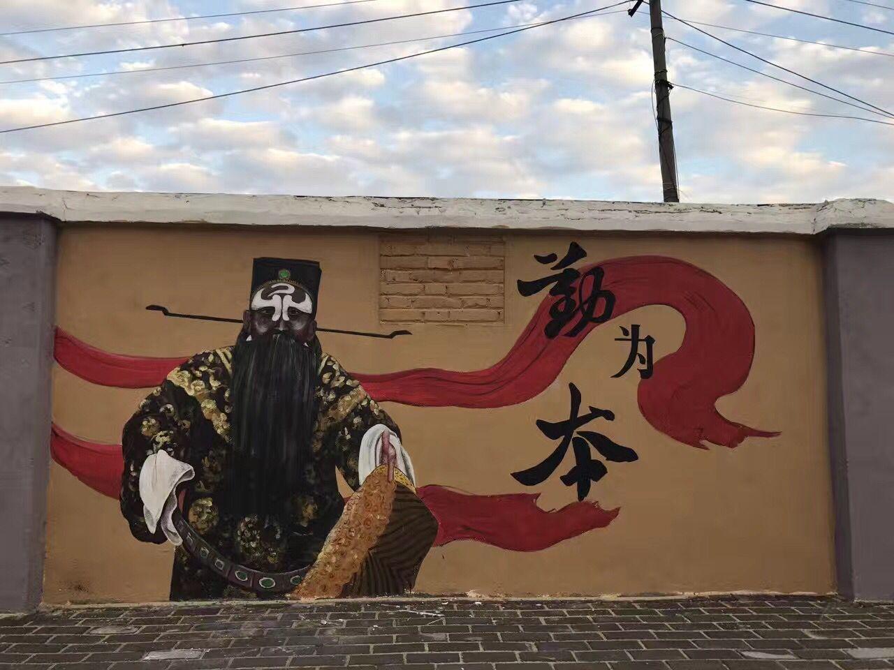 湖南传统文化墙彩绘