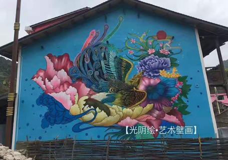 最美乡村墙绘