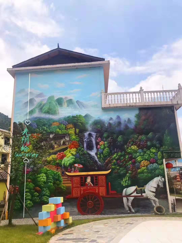 湖南3d农村墙绘设计