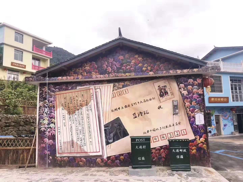 湖南彩绘乡村公司