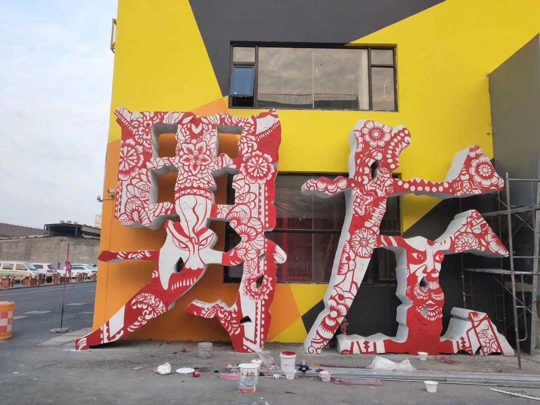 湖南浮雕彩绘设计公司