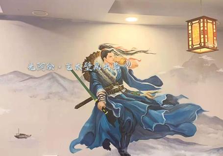 普洱艺术壁画