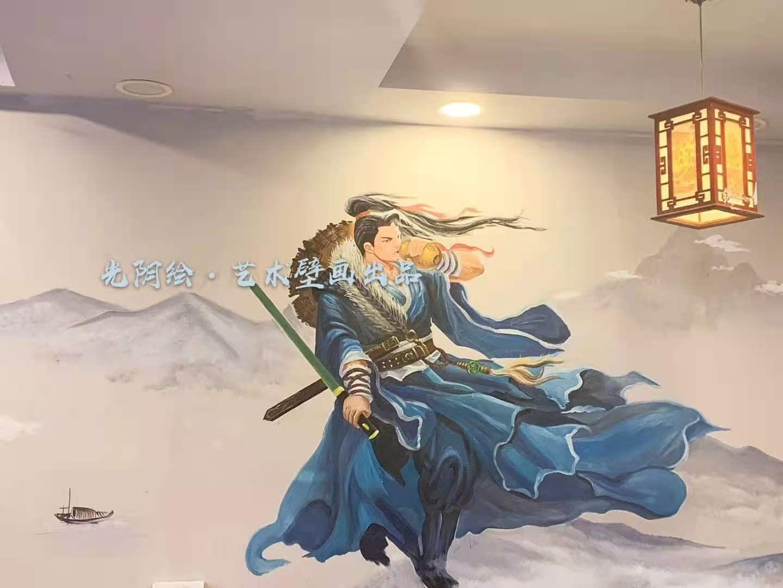 人物艺术壁画