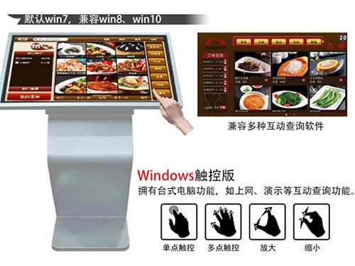 湖南液晶广告机品牌