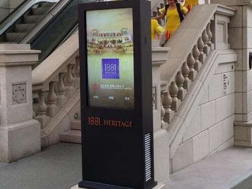 湖南液晶广告机