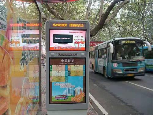智能公交站台一体机