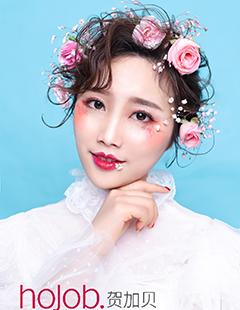 专业化妆造型班