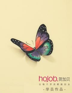 賀加貝蝴蝶紋身課程