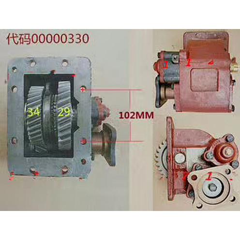 取力器总成4205P