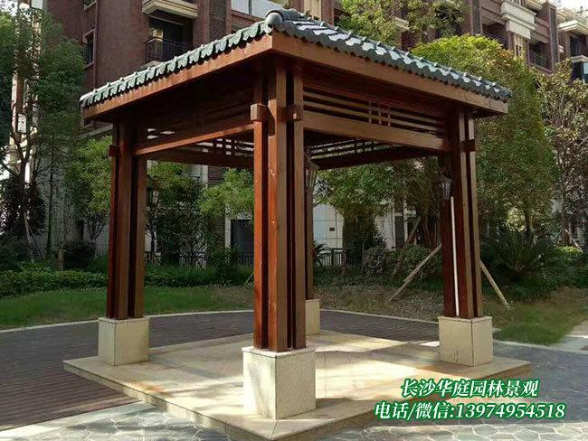 防腐木树脂瓦四角亭