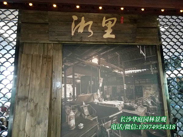 防腐木标识牌7