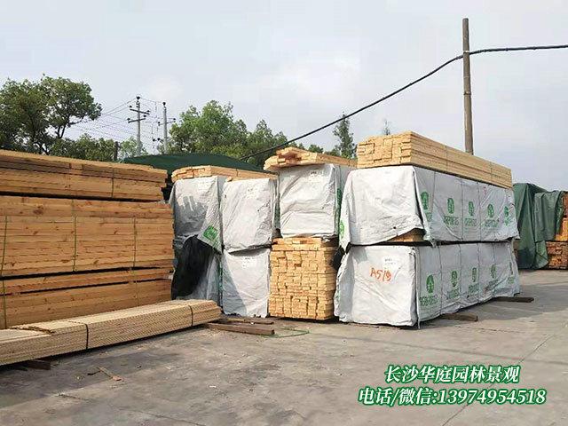 防腐木木材5