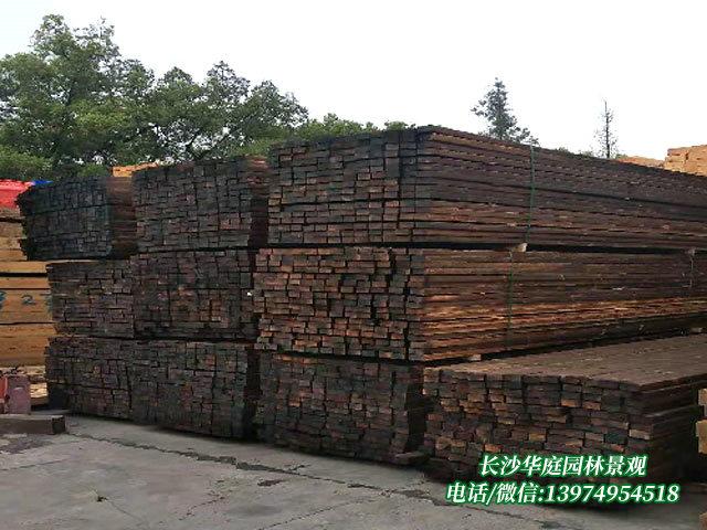 炭化木木材2