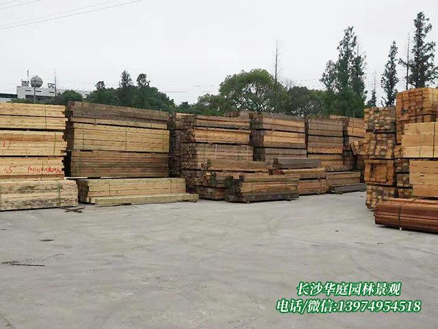 防腐木木材9