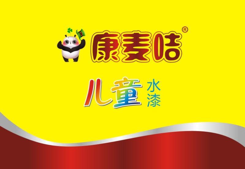 湖南防水涂料廠家