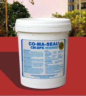 深滲入滲出結晶型防水劑(DPS)