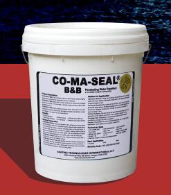 無機滲入滲出型防水防腐劑(B&B)