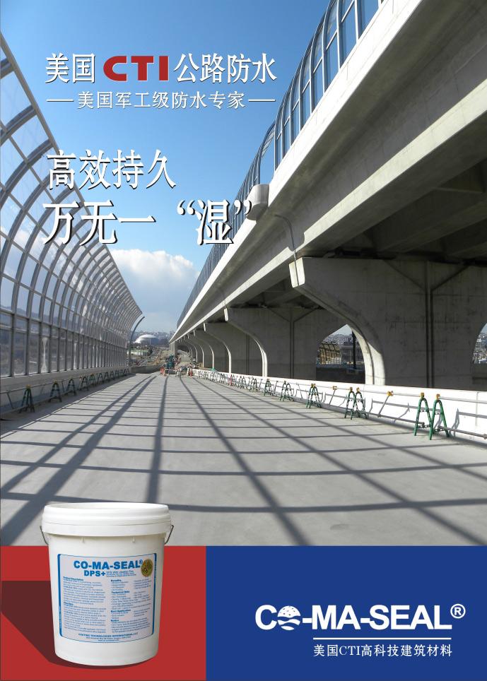 湖南汝郴高速工程