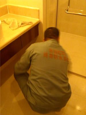 免砸瓷砖防水维修