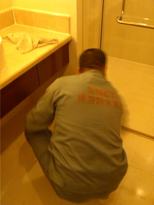 卫生间防水补漏应该如何做