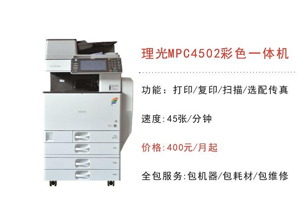 望城区打印复印一体机出租
