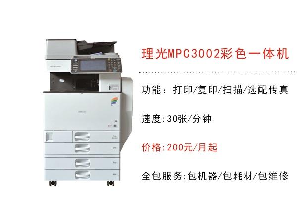 寧鄉打印復印一體機出租