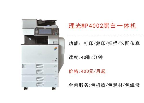 长沙黑白打印复印一体机出租