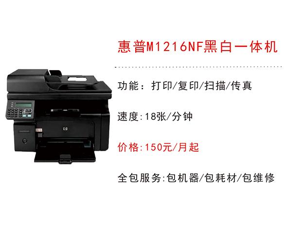 長沙復印機租賃公司介紹復印機使用注意要點