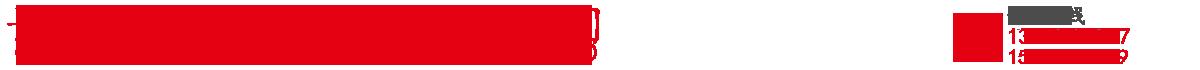 长沙AG手机登录网建筑切割加固工程有限公司