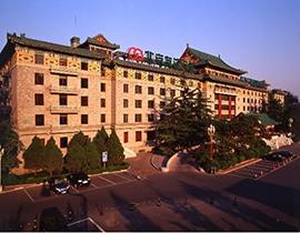 北京友谊宾馆采暖工程