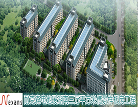 长沙爱之心3万平方老年公寓供暖