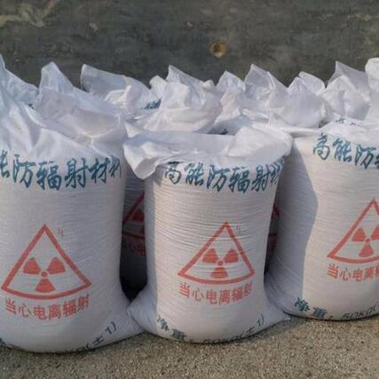 防辐射硫酸钡砂浆