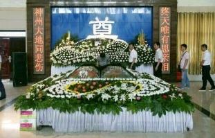 长沙殡葬一条龙服务—维吾尔族人的丧葬习俗!