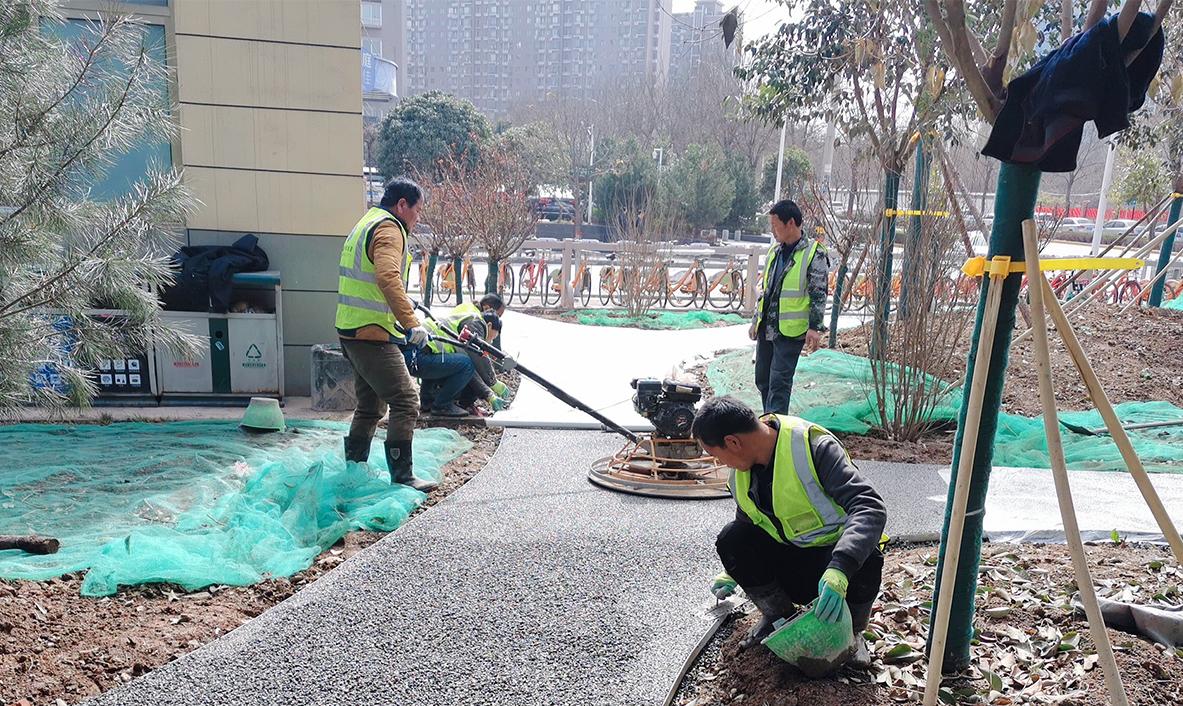 郭杜公园透水路面