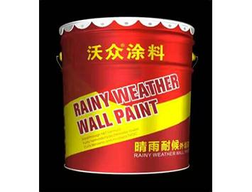 超等抗污外墙漆