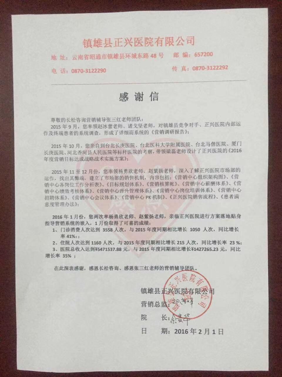 亚游国际游戏集团谘詢雲南分公司