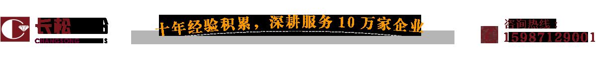 亚游国际游戏集团谘詢雲南分公司官網